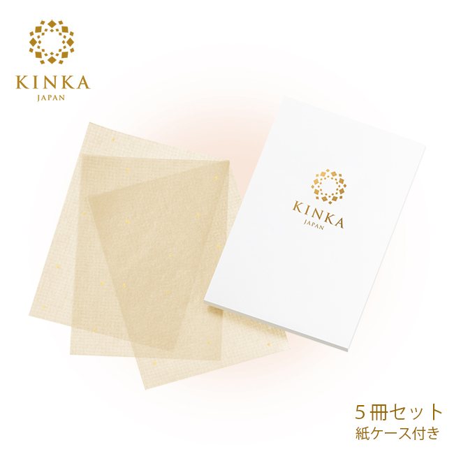 金箔入りあぶらとり紙「KINKA」